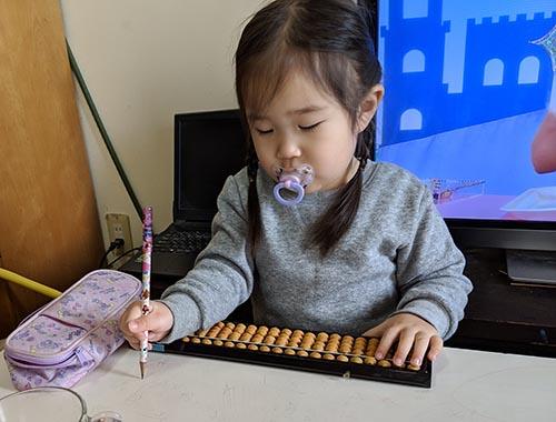 2歳児のソロバン