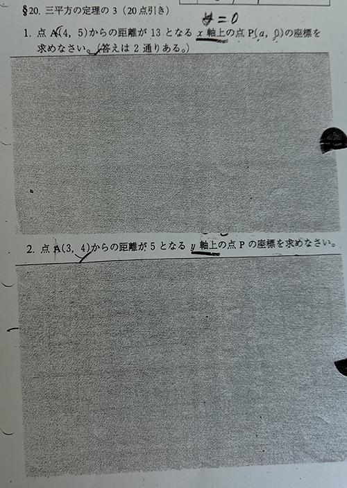 公文のプリント