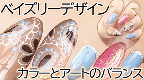 【ペイズリーデザイン】春夏に人気のデザインの描き方とカラーの作り方